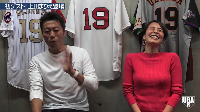 上田まりえ 上原浩治の雑談魂 5