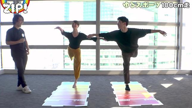 後呂有紗 後呂アナ・篠原アナのゆるスポーツ 6