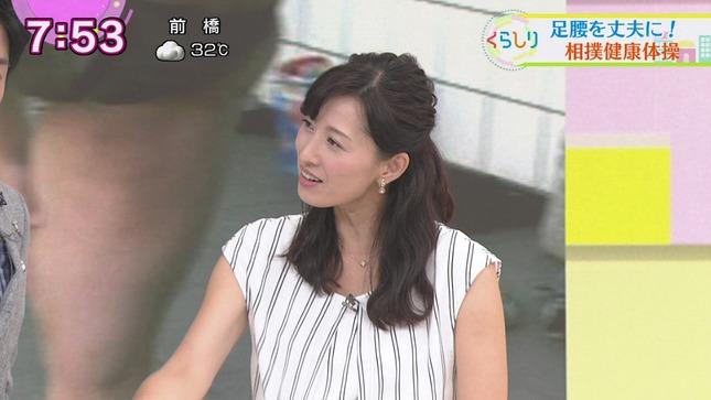 小郷知子 おはよう日本 上村陽子 11