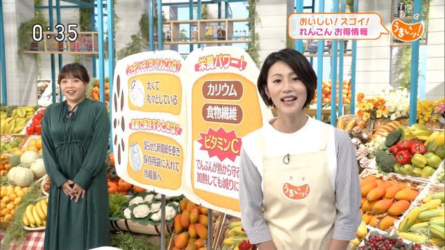 森花子 列島ニュース うまいッ! 茨城ニュースいば6 10