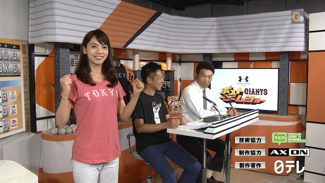 加藤多佳子 GIANTSプレ&ポストゲームショー 12