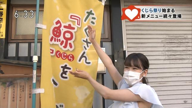 尼子佑佳 ほっとニュース北海道 7