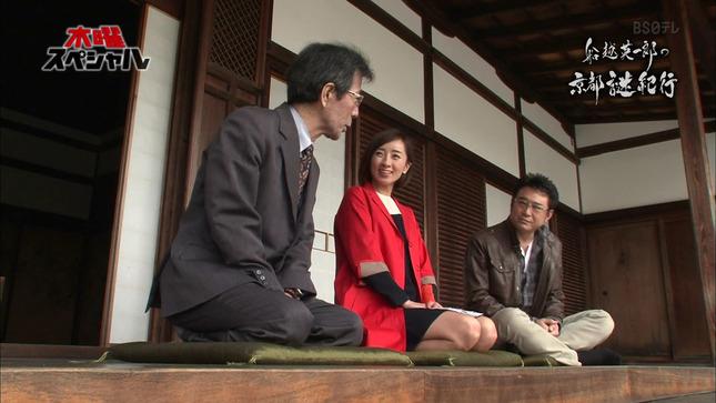 西尾由佳理 船越英一郎の京都謎紀行 アスリートの輝石 19
