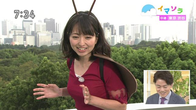 福岡良子 おはよう日本 10