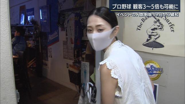 森葉子 報道ステーション 7