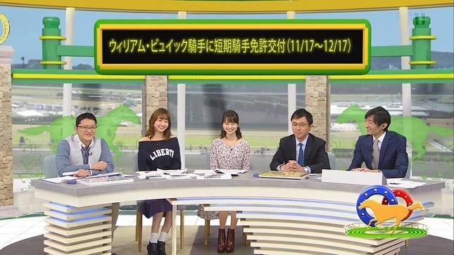 高見侑里 高田秋 BSイレブン競馬中継 19