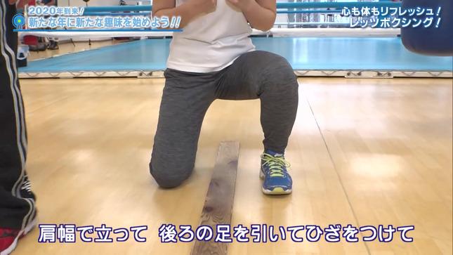 佐藤美樹 ハマナビ 17