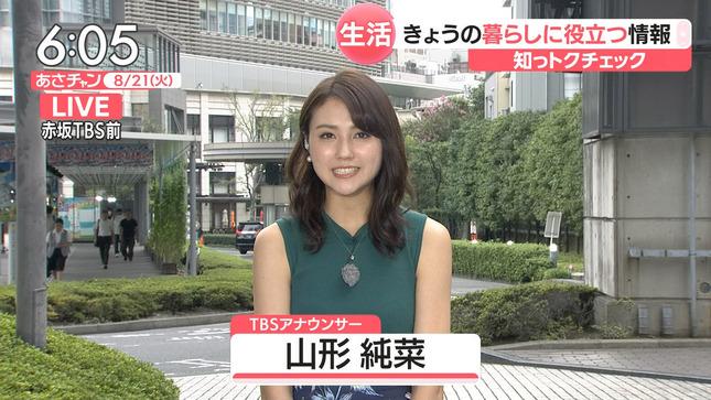 山形純菜 あさチャン! アジア大会2018ジャカルタ 16