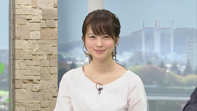 高見侑里 高田秋 BSイレブン競馬中継 11