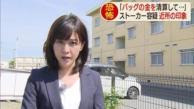 林美桜 スーパーJチャンネル 今夜のテレ朝 18