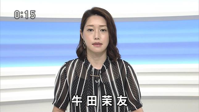 牛田茉友 NHKニュース ニュースほっと関西 2