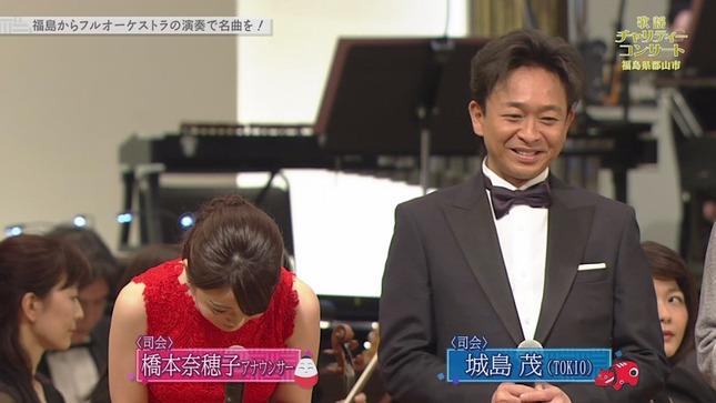 橋本奈穂子 第55回歌謡チャリティーコンサート 1