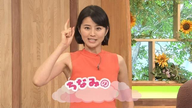 鈴木ちなみ どーも、NHK 2