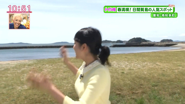 本仮屋リイナ スイッチ! 2