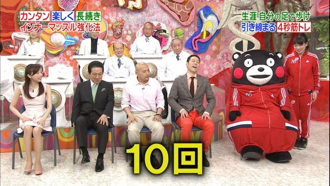 森本智子 主治医の見つかる診療所 07