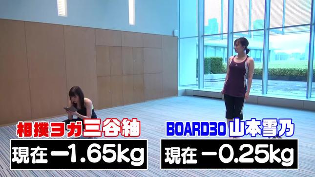 山本雪乃アナvs三谷紬アナ 禁断ダイエット対決!! 22