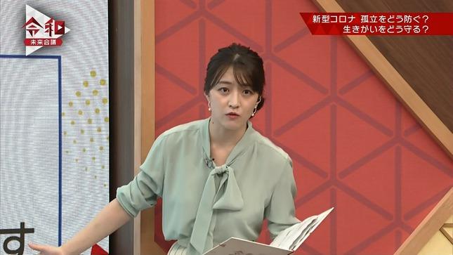 赤木野々花 日本人のおなまえっ! 令和未来会議 19