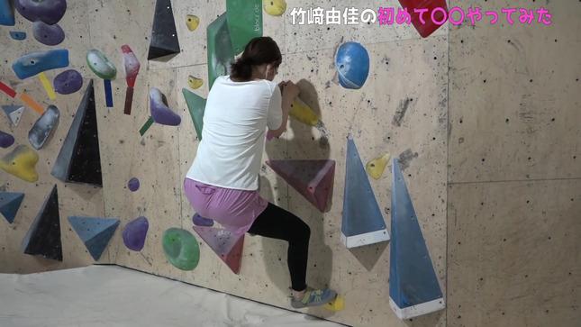 竹﨑由佳の初めて〇〇やってみた! 10