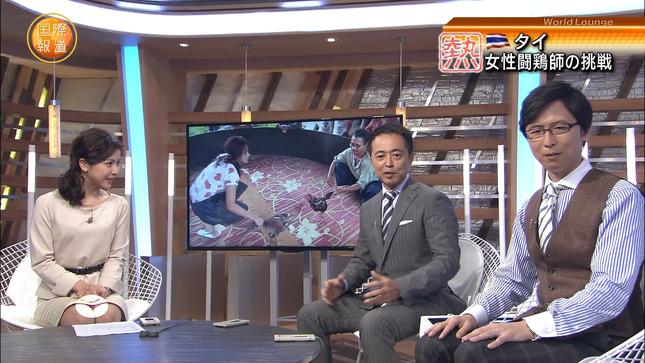 増井渚 国際報道 9