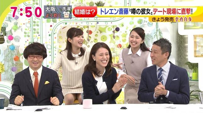 塩尻奈都子 ドデスカ! 3