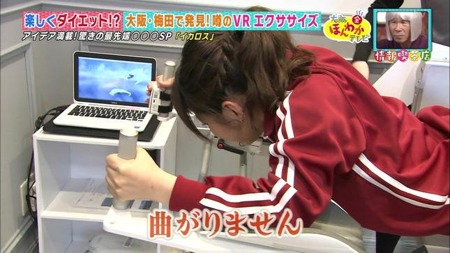 諸國沙代子 大阪ほんわかテレビ 9