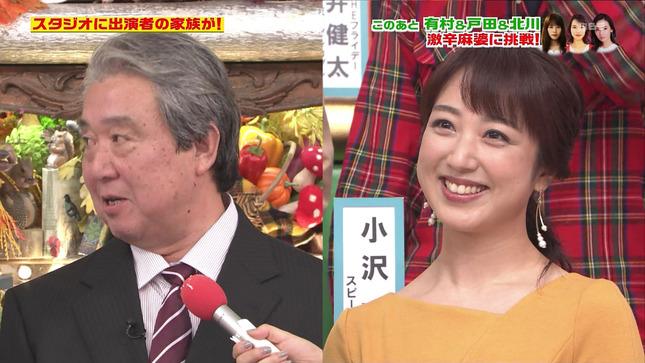 川田裕美 オールスター感謝祭'18 3