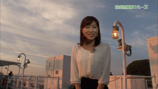 竹内優美 経済フロントライン プレミアムカフェ 3