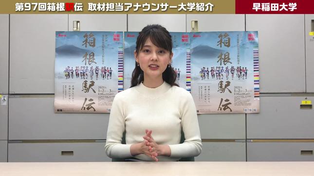 佐藤梨那 箱根駅伝担当大学紹介 夜バゲット 3