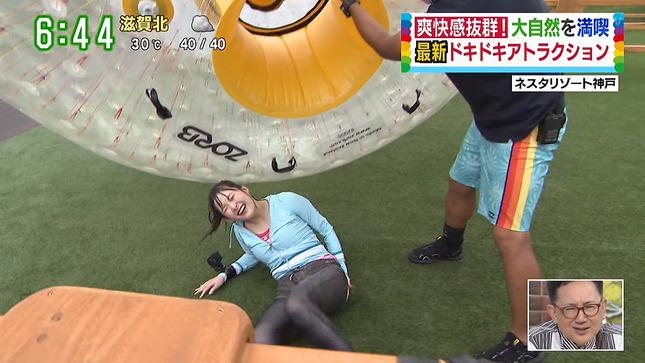 諸國沙代子 す・またん! 14