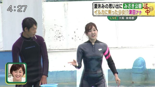 津田理帆 キャスト 40