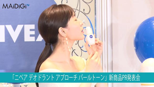 田中みな実 ニベア新商品PR発表会 3