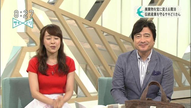 片山千恵子 サキどり↑ 2