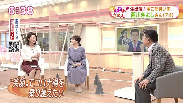 牛田茉友 ニュースほっと関西 列島ニュース 6