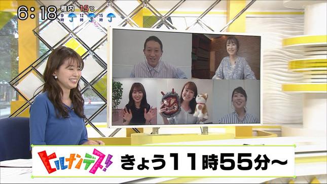 大家彩香 どさんこワイド!!朝! ヒルナンデス! 7