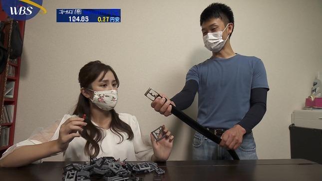 池谷実悠 ワールドビジネスサテライト 8