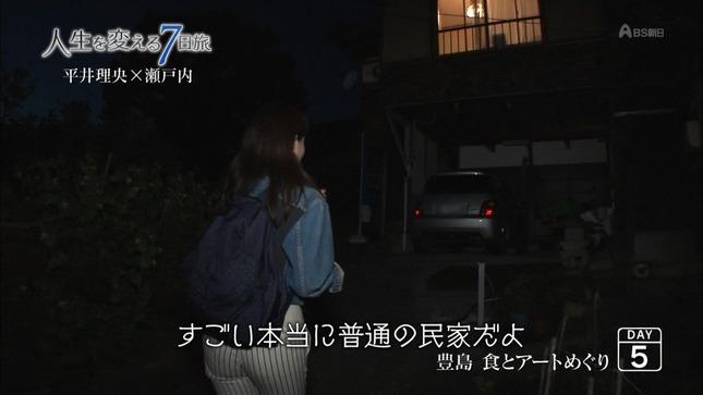 平井理央 人生を変える7日旅 18