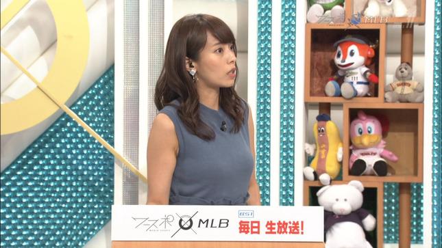 上田まりえ ワールドスポーツMLB 2