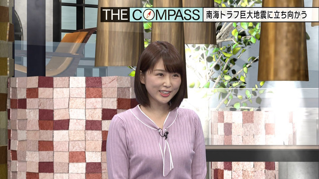 垣内麻里亜 news everyしずおか THE COMPASS 防災の羅針盤 10