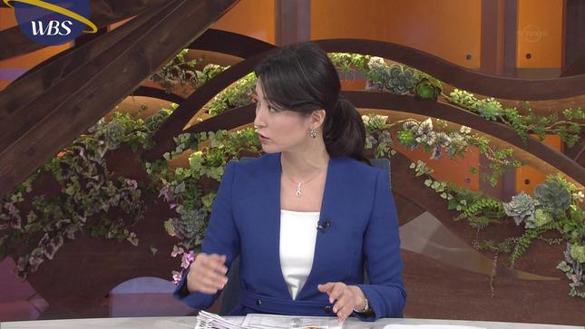 大江麻理子 ワールドビジネスサテライト 片渕茜 4
