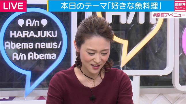 森葉子 原宿アベニュー ANNnews 2