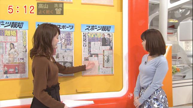 松尾由美子 新井恵理那 グッド!モーニング 6