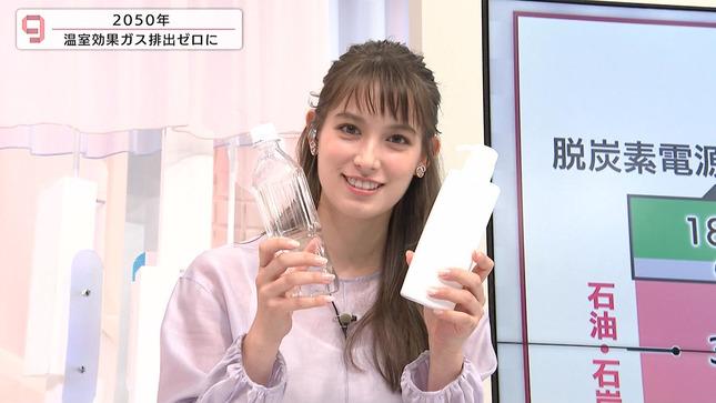 トラウデン直美 日経ニュースプラス9 4