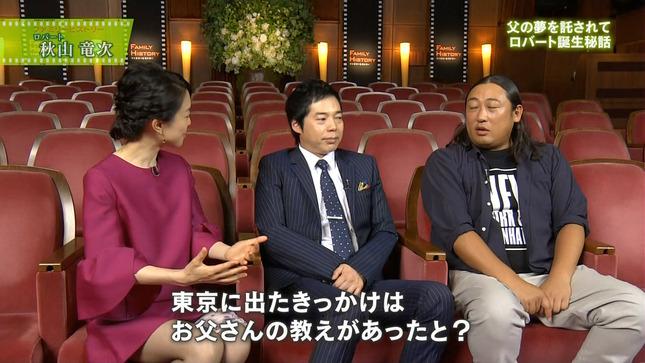 池田伸子 NHKニュース7  ファミリーヒストリー 11