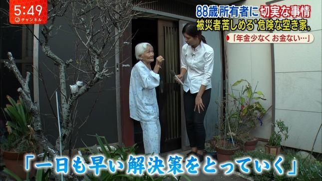 桝田沙也香 スーパーJチャンネル 15