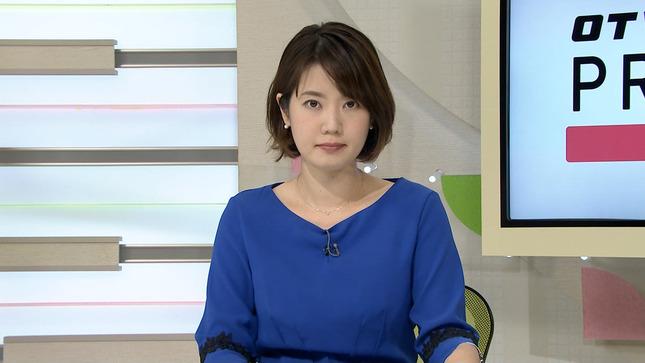 金城わか菜 OTVプライムニュース 15