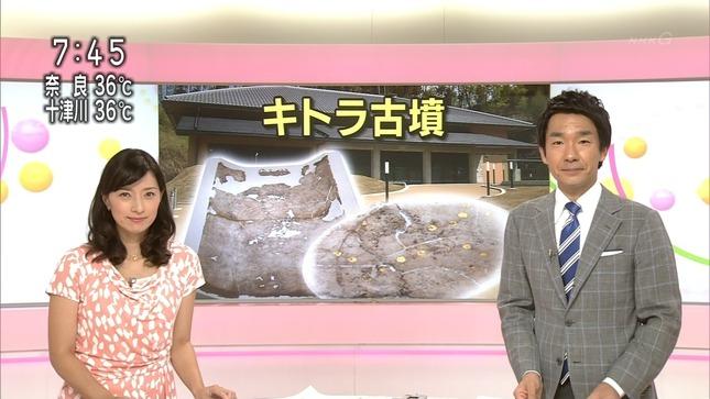 酒井千佳 おはよう日本 小郷知子 10