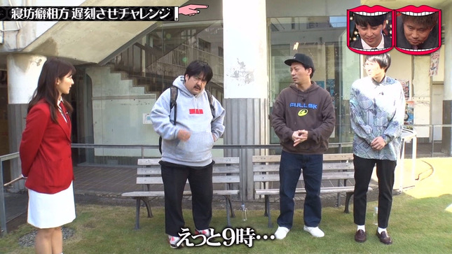 山本里菜 水曜日のダウンタウン 12