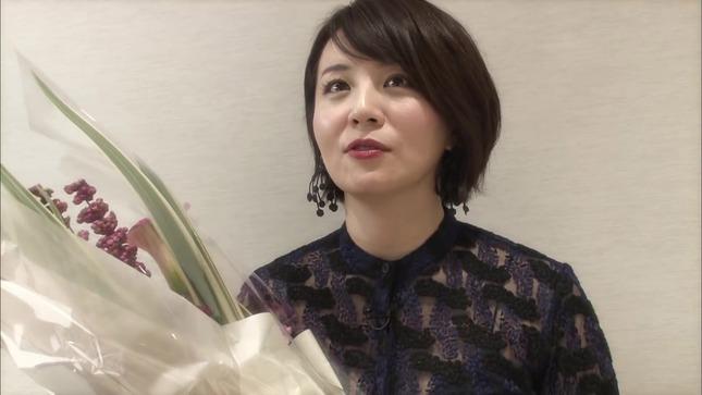 大橋未歩 やりすぎ都市伝説スペシャル2017冬 3