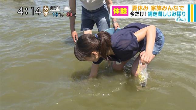 村雨美紀 どさんこワイド 4