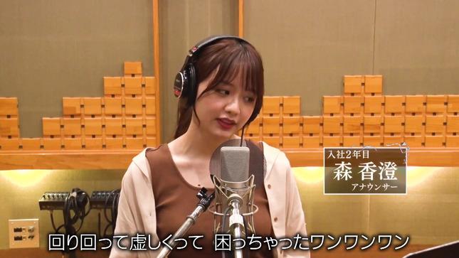 テレビ東京アナウンサーBAND 2